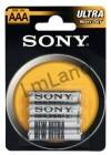 sony-elem-R03NUB4A