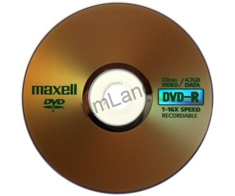 DVDRPBOX.jpg